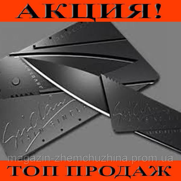 Складной нож-кредитка Card Sharp!Хит цена