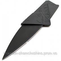 Складной нож-кредитка Card Sharp!Хит цена, фото 2
