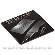 Складной нож-кредитка Card Sharp!Хит цена, фото 3