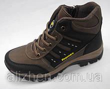 Демисезонные  ботинки   для мальчика тм Promax (промакс) Турция, размеры 36,37,38,39,40