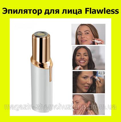 Эпилятор для лица Flawless!Хит цена, фото 2
