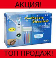 Дозатор зубной пасты и держатель щеток Toothpaste Dispenser JX-2000!Хит цена