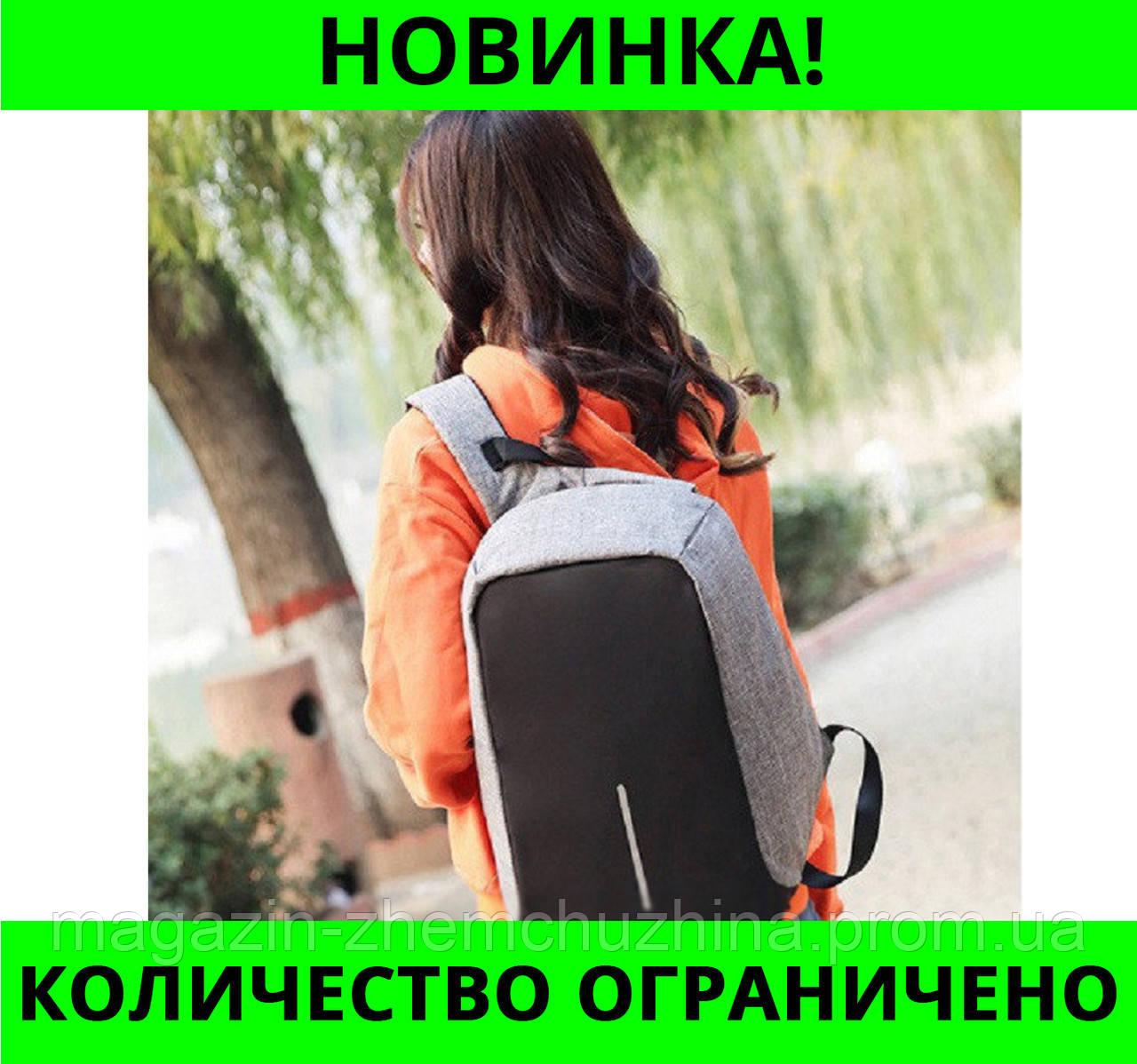 """Городской рюкзак антивор Bobby bag  Bobby bag 15"""", черный, серый!Хит цена"""