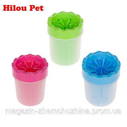 Емкость для мытья лап  pet feet washer small!Хит цена, фото 2