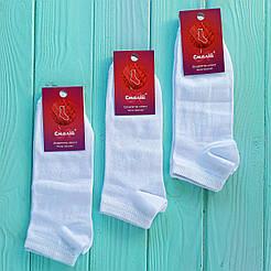 Женские короткие однотонные носки Смалий/ Украина, Рубежное