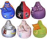 Кресло бескаркасное для детей груша пуф мягкое, фото 10