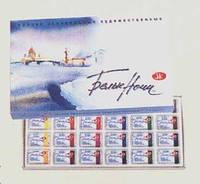 """Краски акварельные Белые ночи""""24 цвета, кювет (в картоне) 1941061"""
