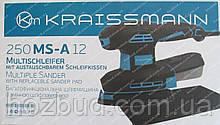 Вибрационная шлифмашина Kraissmann 250 MS-A 12 (2 платформы)