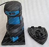 Вибрационная шлифмашина Kraissmann 250 MS-A 12 (2 платформы), фото 5