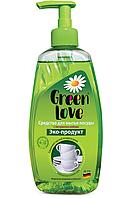Экологический средство Green Love для мытья посуды 500мл
