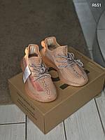 Кроссовки женские Adidas Yeezy Boost 350 v2 Clay (Топ качество), фото 1