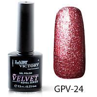 Текстурные гель-лаки Lady Victory GPV