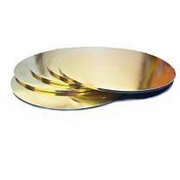 Подложка под торты уплотненная золото (8мм) Д-40