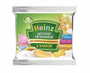 Дитяче печиво 6 злаків Heinz (Хайнц) з 6 місяців, 60 г