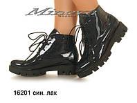 Женские ботинки синий лак на цигейке (размеры 36-41)