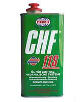 Жидкость гидроусилителя BMW Pentosin CHF11S 1L 83290429576