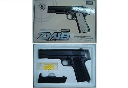 ZM 19 Детский пистолет метал на пульках