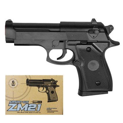 ZM 21 Детский Пистолет железный  на пульках