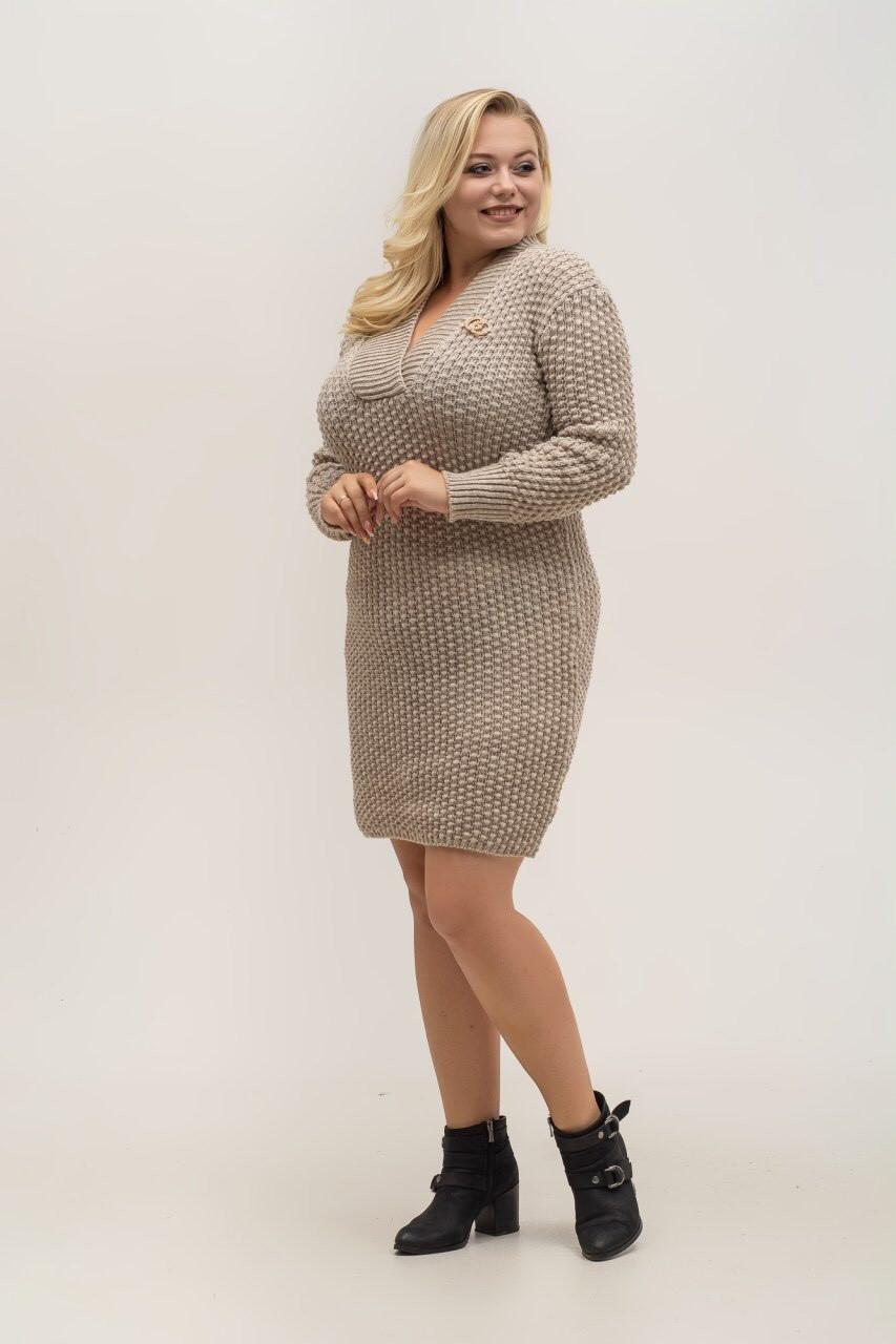 Вязаное теплое платья большого размера Меланж