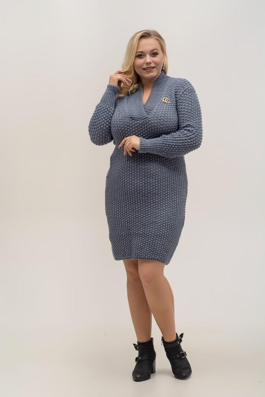 В'язане тепле плаття великого розміру Сірий
