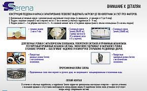 Гидромассажный бокс Serena EW-32028A  900х900х2150 глубокий поддон, фото 2