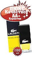 Lacoste Challenge Хорватия Люкс качество АА++ Лакост Челлендж