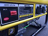 Бензиновый генератор Кентавр КБГ258а, фото 9