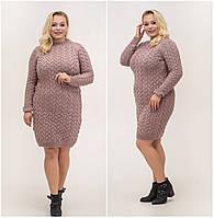 Нарядное теплое платья большого размера Капучино