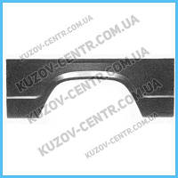Арка заднего крыла Mercedes 207-410 77-95, большая, правая (FPS)