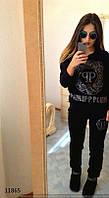 """Женский утепленный спортивный костюм """" Philipp Plein """" SK House, фото 1"""