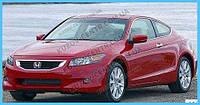 Зеркало правое Honda Accord 8 '08-12 купе USA (FPS)