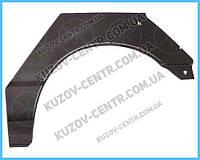 Ремчасть заднего крыла правая (арка) Ford Sierra 82-93 хетчбек 3 двери (FPS)