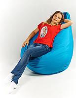 Кресло мешок пуфик груша голубое XL 120х85 см