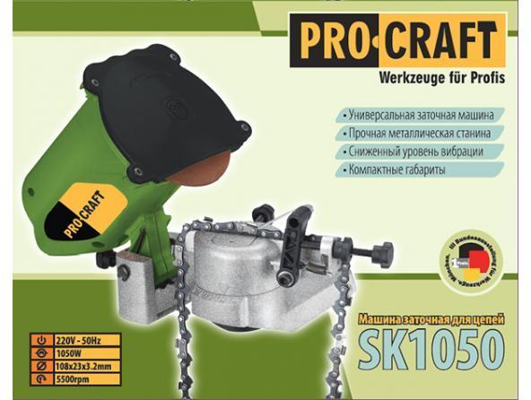 Заточка для цепи Procraft SK1050