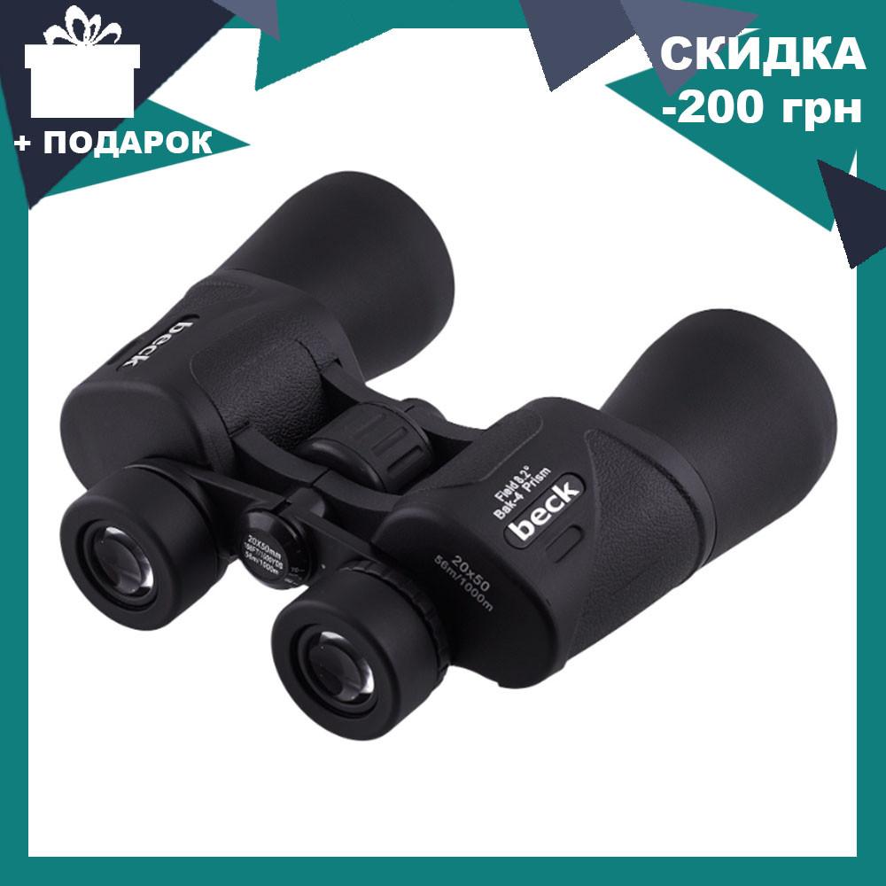 Бинокль High Quality 20*50 (56m/1000m) туристический, военный для охоты, рыбалки Бинокуляр