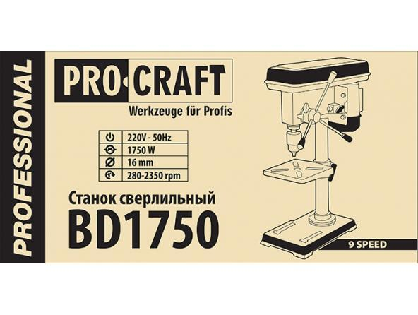 Сверлильный станок Procraft BD1750