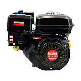 Вибронога Honker RM81 H-Power (SGE160 Sakuma), фото 4