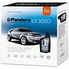 Автосигнализация Pandora LX-3050