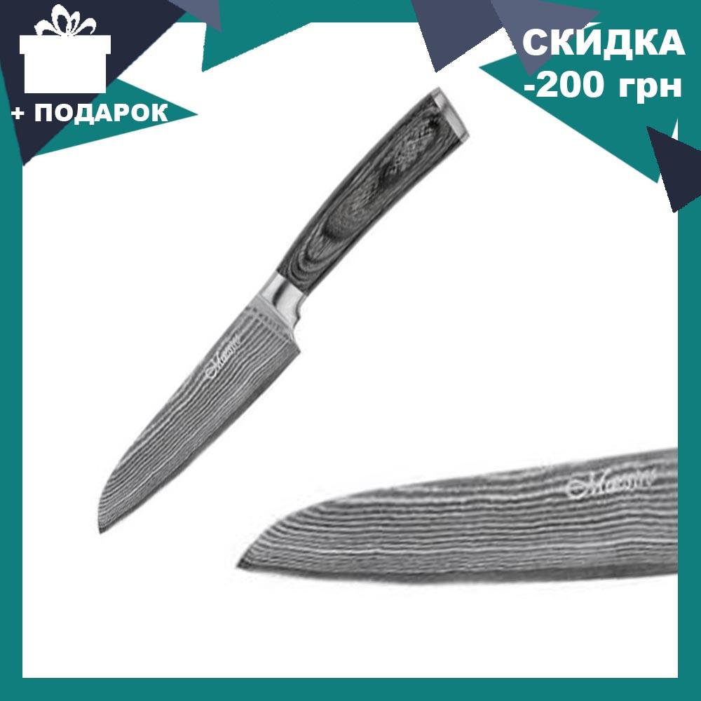 Нож Santoku Maestro MR-1482 Damascus Steel | ножик | ножи кухонные Маэстро, Маестро