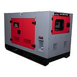 Генератор дизельный Vitals Professional EWI 16RS.100B, фото 3
