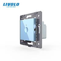 Механизм сенсорный выключатель Livolo Sense голубой (782000119)