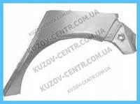 Арка заднего крыла Skoda Fabia  (99 -07) хетчбек ,  ремчасть  - правая