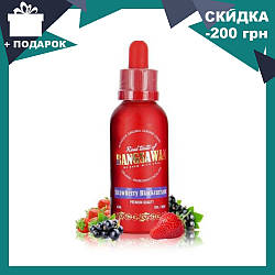 Жидкость для электронных сигарет со швейцарским фармацевтическим никотином Bansawan Strawberry Blackcurra 65ml