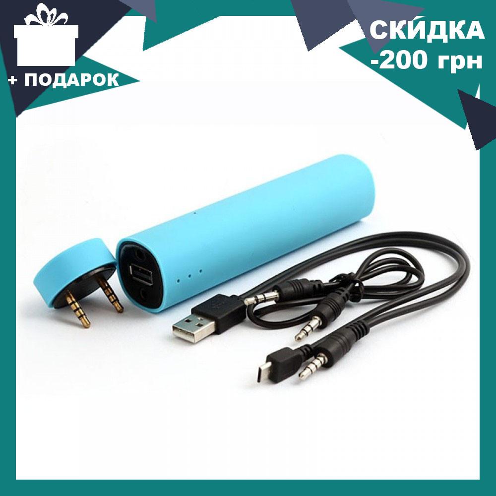 Колонка-зарядка Power Bank 3 в 1 Power Jam голубая | внешний аккумулятор | портативная зарядка с колонкой