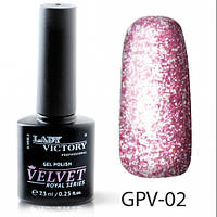 Текстурный гель-лак Lady Victory GPV-02, 7,3 мл