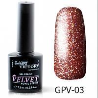Текстурный гель-лак Lady Victory GPV-03, 7,3 мл