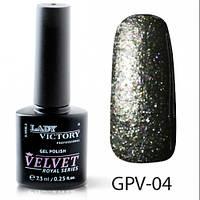 Текстурный гель-лак Lady Victory GPV-04, 7,3 мл