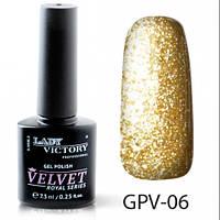 Текстурный гель-лак Lady Victory GPV-06, 7,3 мл