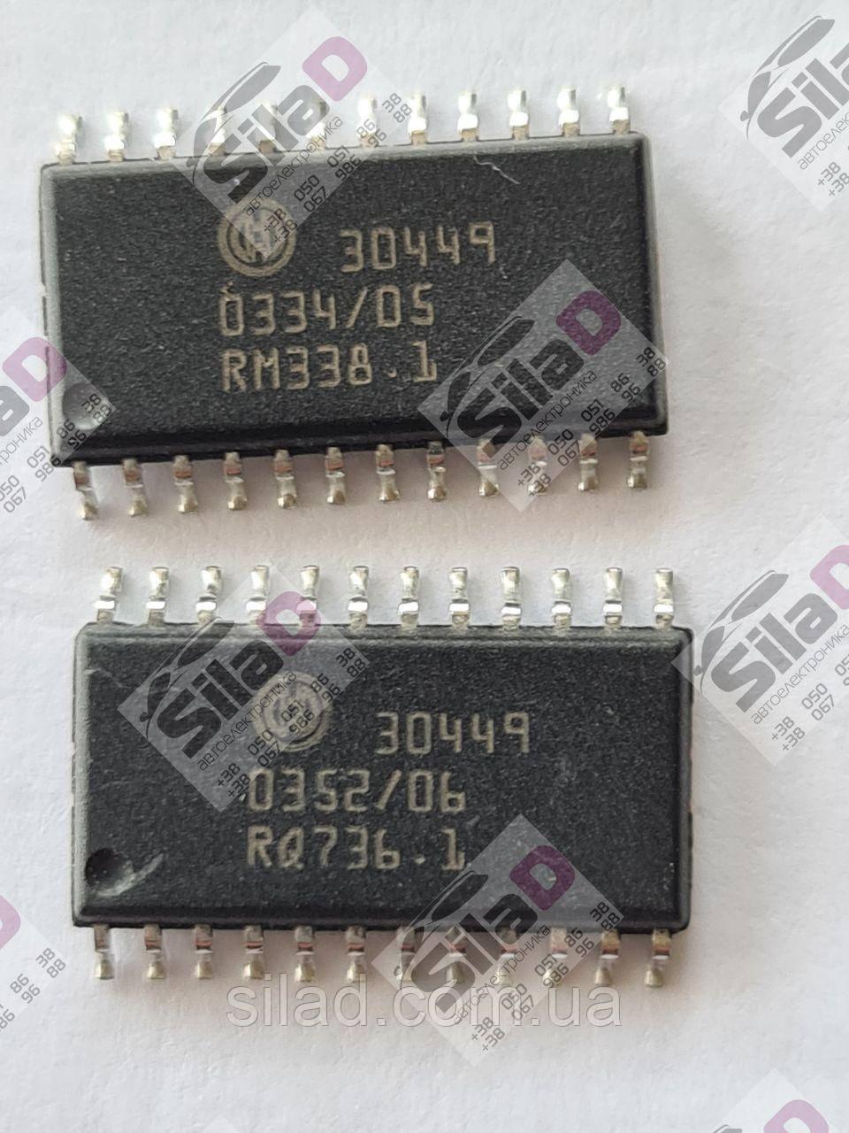 Микросхема Bosch 30449 корпус SOP-24