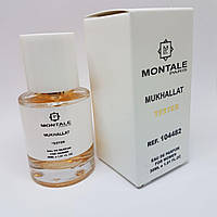 Montale Mukhallat, Масляний 30 мл тестер